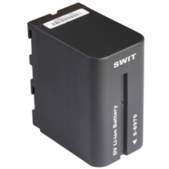 S-8970 DV Li-ion Battery 7.2V 47.5Wh - SW.00003