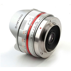 Samyang CSC - 7,5mm F3.5 / MFT Silver - SM.00028