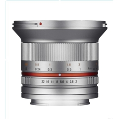 Samyang CSC - 12mm F2.0 NCS CS/ SonyE Silver - SM.00038