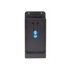 S-7004I JVC JVC SSL-JVC50 DV Battery Mount - SW.00147