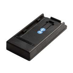 S-7004F DV mount Sony NP-F970/770 - SW.00106