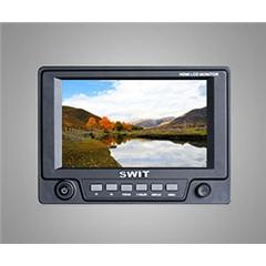 "S-1051H 5"" HDSDI/HDMI/CVBS - SW.00081"
