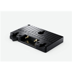 Blackmagic URSA Gold Battery Plate - BM.00232