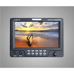 "S-1071HF 7"" HDSDI/HDMI/CVBS, 1024*600 - SW.00080"