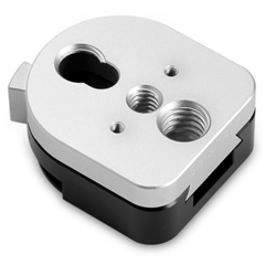 SmallRig 1855 S-Lock Quick Release Mounting Device - SG.00260