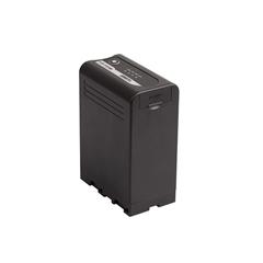 SWIT LB-SU98 SONY U serie battery 4.4V 98Wh - SW.00351