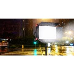 SWIT PL-E90P 90W IP54 waterproof SMD Panel LED Light - SW.00355