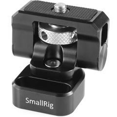 SmallRig BSE2294 Swivel and Tilt Monitor Mount - SG.00380